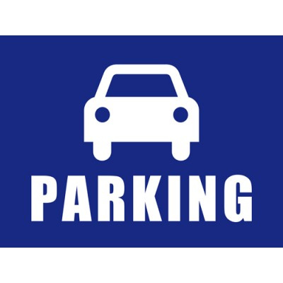 parking/box aytre AYTRE - EMPLACEMENT DE STATIONNEMENT SECURISÉ
